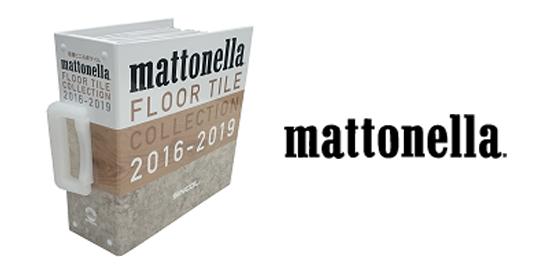 Mattonella2016-2019