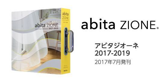 catalogue_04abita
